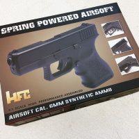 2012 GUN Mk2 vIDM HA117 BBGlock17